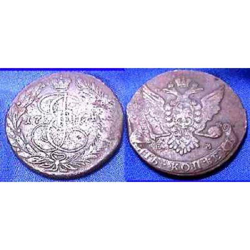 165-1-coin-04-5kop-ekaterin